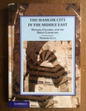 The Mamluk City in the Middle East
