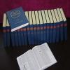 Den Store Encyklopædi gratis online