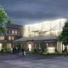 Danmarks nye naturhistoriske museum
