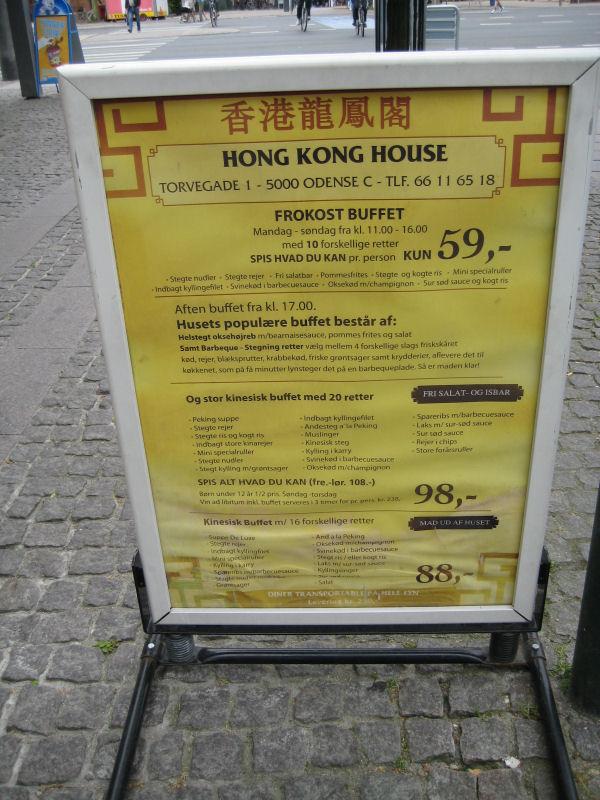 Hong Kong House